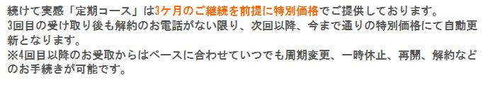 zukizuki040